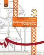 کتاب              English for the Students of Building Construction : Public Works